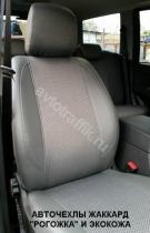 Авточехлы на Nissan Micra Экокожа+Жаккард